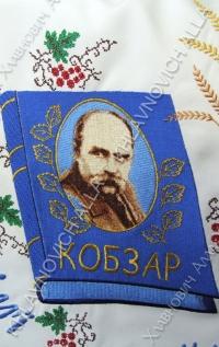 """Вышивка """"Кобзарь""""  Модель 121-В"""