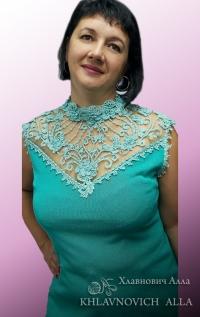 Блуза «Мятный сувенир» Модель 827