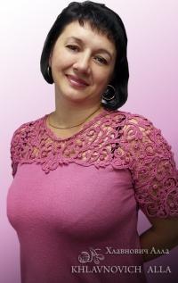 Блуза «Розовая вязь» Модель 830